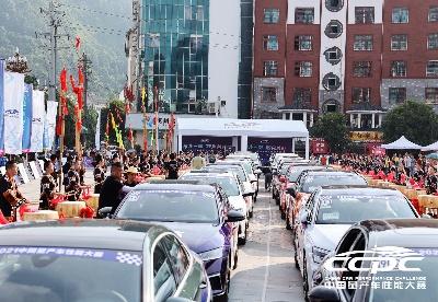 台江秀眉广场举办2021CCPC公众站轿车组发车仪式