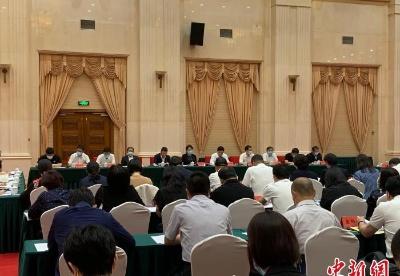 辽宁将扩大旅游黄金季消费 加快旅游业恢复性增长