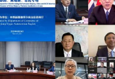 中国新疆-泰国、柬埔寨、老挝对接经贸合作