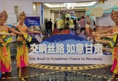 甘肃力拓入境旅游市场 扩大甘肃旅游国际化客源