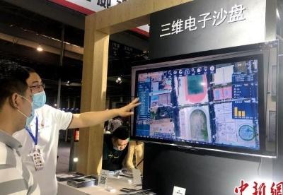 中国应急产业市场加速发展