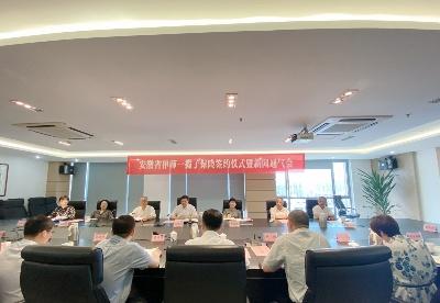 安徽省律协为16000多名执业律师提供一揽子保险服务