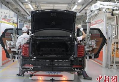 中国一汽聚焦关键核心技术 助推自主品牌跃迁成长