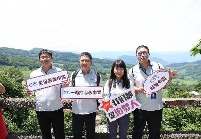 2021CCPC公众站轿车组红河-元阳-红河动态评价