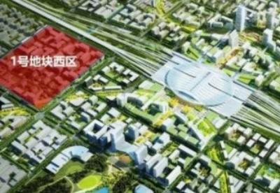 中国能建葛洲坝地产竞得雄安站枢纽片区1号地块