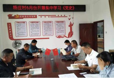 """安徽蒙城:农家书屋变身""""红色课堂"""" 成为党史学习""""新阵地"""""""