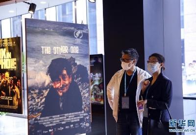 """上海国际电影节:让""""一带一路""""电影走向长三角"""