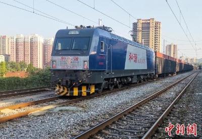 荆汉(欧)国际物流班列通达国家进一步拓展