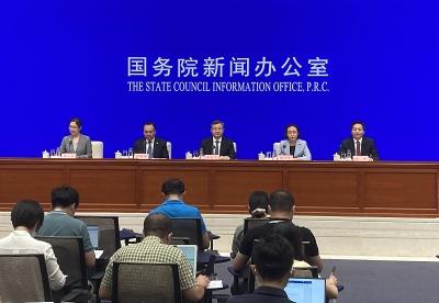 商务部:第21届投洽会将有力地释放中国投资好声音