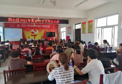 淮北烈山区:提高女农民工的职业技能和就业能力