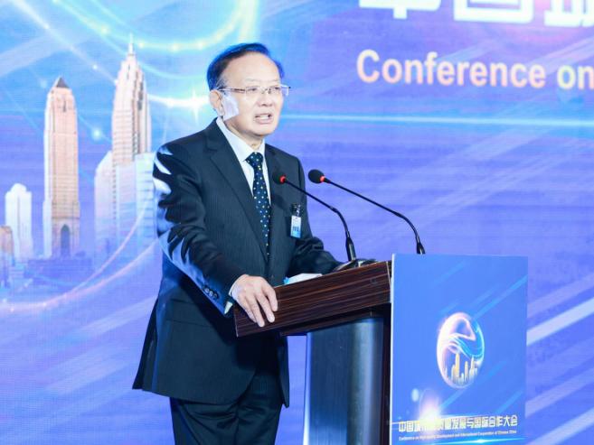 中国城市高质量发展与国际合作大会在京举办