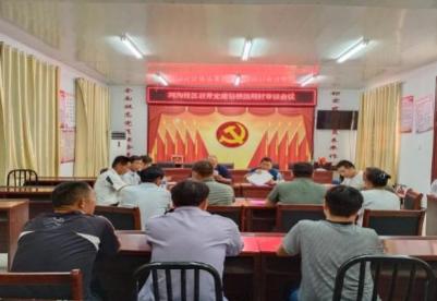 安徽蒙城:乡风文明评议 助推乡村振兴