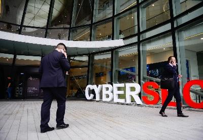 加强欧盟在网络安全方面的作用