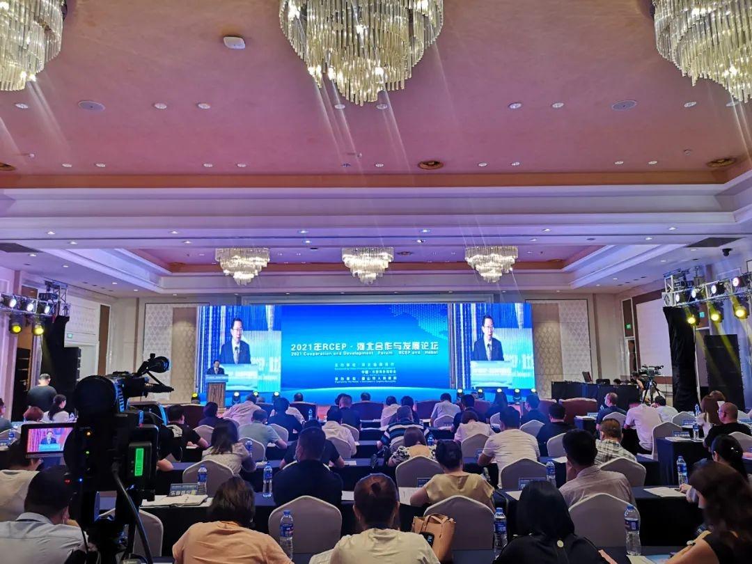 RCEP·河北合作与发展论坛在唐山召开