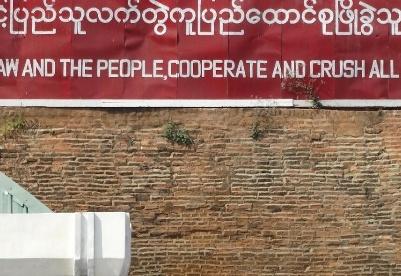美智库:缅甸陷入疫情噩梦