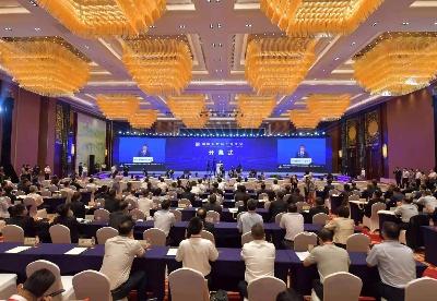 国际新材料产业大会在安徽蚌埠开幕