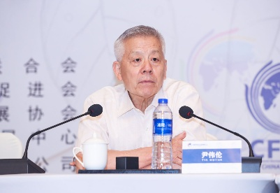 2021中国林草经济发展博鳌大会将于10月举行