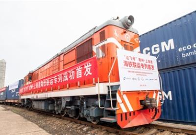 """""""达飞号""""常州—上海港海铁联运专列首发仪式举行"""