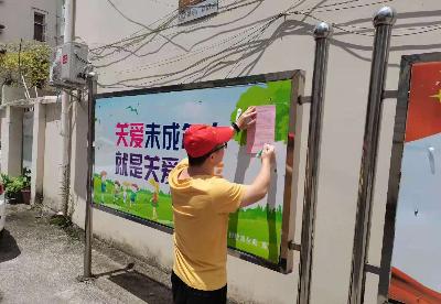芜湖繁昌区投资促进中心进社区开展疫情防控宣传活动
