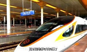 京沪高铁十周年热点三连问
