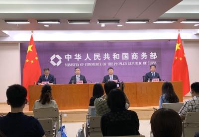 第十三届中国—东北亚博览会将于8月27日在长春举办