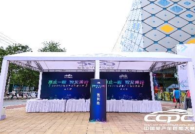 三门峡万达广场举办2021CCPC公众站SUV组静态评价活动现场