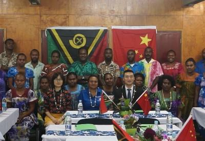 瓦努阿图青年创业技能培训班正式开班