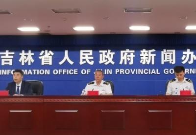 吉林省将实现所有跨境电商业务模式全覆盖发展