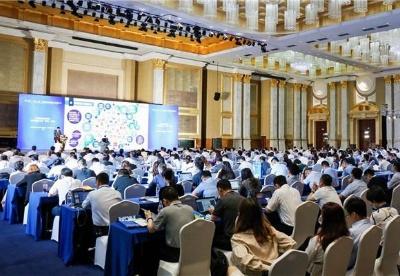 """第三届""""一带一路""""基建供应链绿色发展论坛在津举办"""