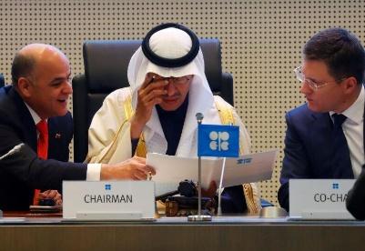波兰智库分析石油输出国组织争端和阿拉伯沙特对抗