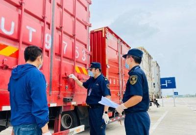 青岛胶东国际机场首批出口货物飞往东京