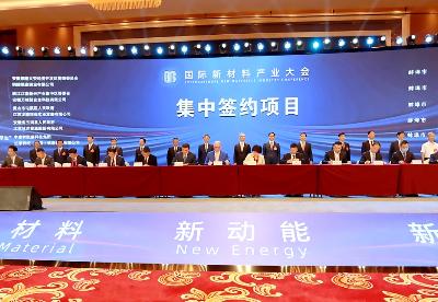 安徽蚌埠:把握新特征新要求   推动经济高质量发展