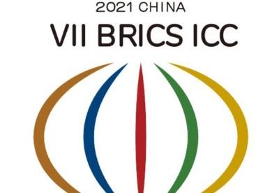 第七届金砖国家国际竞争大会发布官方标识