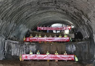 雅万高铁10号隧道顺利贯通
