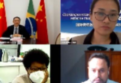 驻里约总领馆官员出席北京与里约传统医药合作视频会