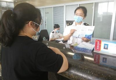 前7月南京海关助力企业充分享受RCEP政策红利