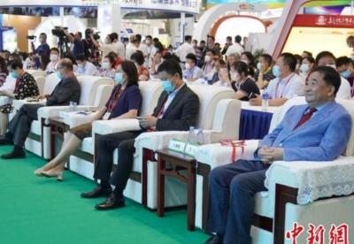 内蒙古国际文旅产业博览会启幕