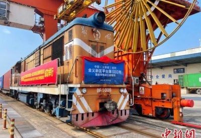 全国首趟电动工具中欧专列从浙江金华驶出