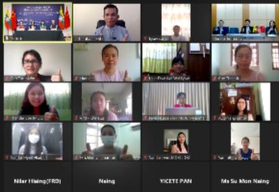 缅甸RCEP建设研修班以线上形式开班