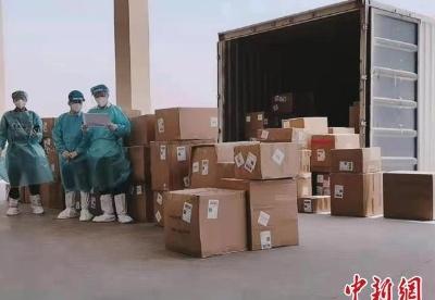 前7月江西外贸进出口对拉美等新兴市场增速较快
