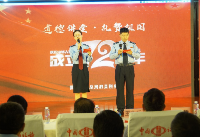 """安徽泗县税务局举办""""礼赞祖国""""道德讲堂活动"""