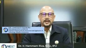 印度尼西亚技术评估与应用署主席汉姆·日泽博士(Hon Dr Hammam Riza)预热国际展望大会(新加坡2021)