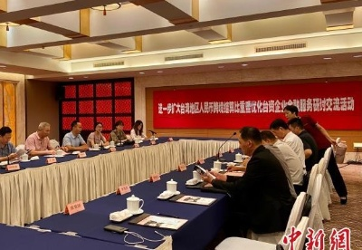 1月—8月浙江绍兴对台跨境人民币结算量同比增长156.28%