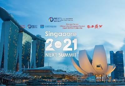国际展望大会(新加坡2021)