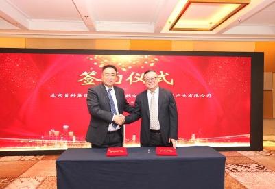 东北亚区域合作论坛——康养产业论坛在沈举办