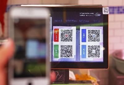澳专家称中国数字人民币发展迅速