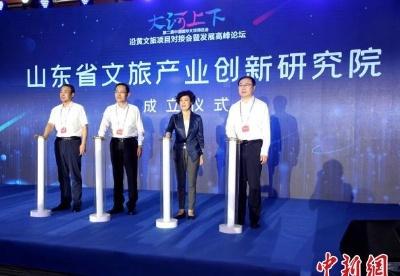 沿黄九省(区)聚首中国国际文旅博览会