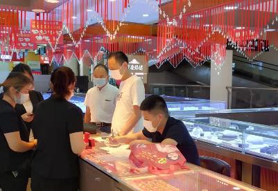 安徽固镇市场监管局开展金银珠宝市场专项检查