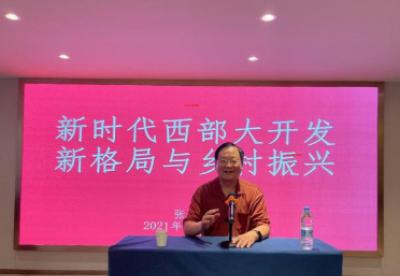 """陕西省社会科学院研究员张宝通:""""一带一路""""对外是倡议对内要建设"""