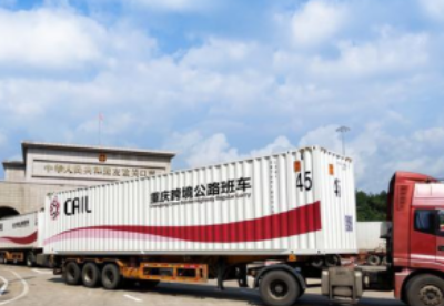 重庆跨境公路班车开通至越南新通道 全程公路运输用时约48小时